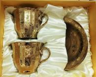 снимка на Златен комплект за кафе и чай