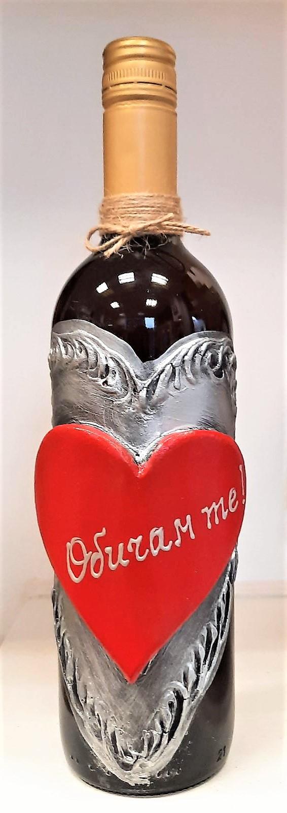Подарък за Св. Валентин
