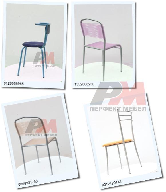 Модерни метални столове за кафенета