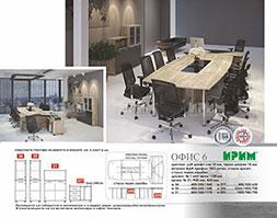 снимка на Офис мебели модулна система  Офис композиция