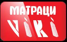 снимка на Матраци ВИКИ