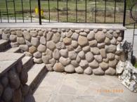 снимка на Облицовки от естествен камък