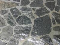 Каменна настилка