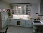 Поръчка на кухня 4-2616