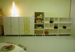 снимка на Обзавеждане за детски градини