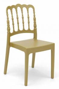 снимка на Имитация на кетъринг стол от полипропилен