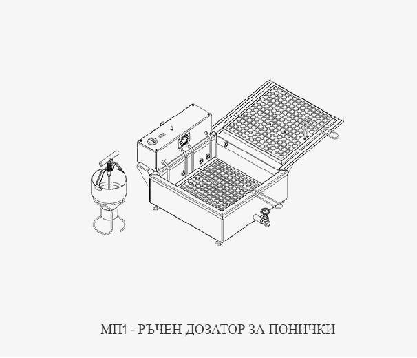 Ръчен дозатор за понички - МП1