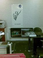 стъклен радиатор на ток по поръчка