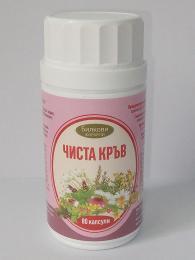 """""""БИЛКО - ПАН"""""""
